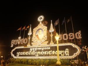 Khmer NY lights